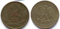 2 злотых 1984 Brass